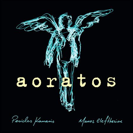 48 Aoratos