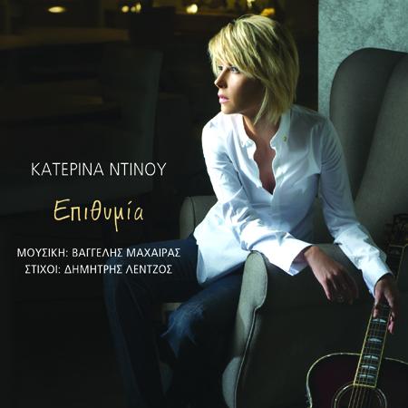 108 Epithymia_cover