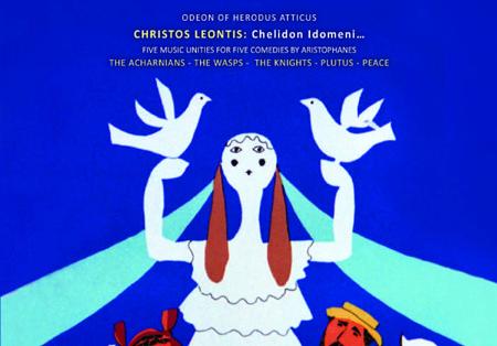 Χρήστος Λεοντής, Xελιδών ηδομένη… Αριστοφάνη Πέντε μουσικές ενότητες από τις κωμωδίες Αχαρνής, Σφήκες, Ιππής, Πλούτος, Ειρήνη