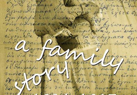 Γιώργος Καλατζής,  A Family Story 1924 – 1967